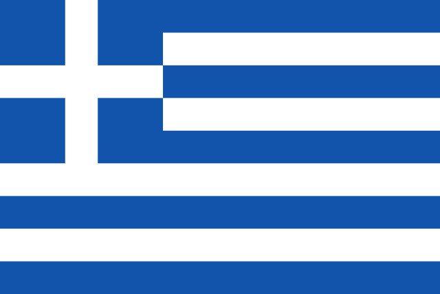 Bandiera della Grecia.