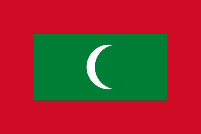 Bandiera delle Maldive.